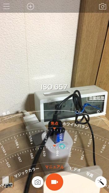 多機能写真・動画撮影&編集アプリ「Musemage」- 9:マニュアル撮影(縦持ち)