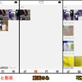 写真: 多機能写真・動画撮影&編集アプリ「Musemage」:写真と動画が分かれてる分かりやすいオリジナルアルバム - 2