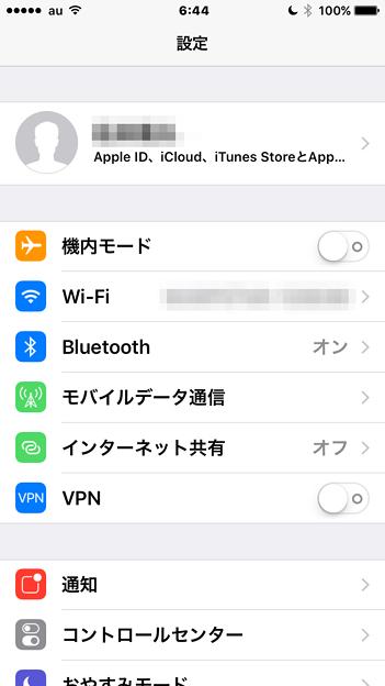 iOS 10.3:設定アプリのトップに「Apple ID」関連の項目 - 1