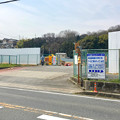 写真: 春日井市内にリニア中央新幹線の非常口! - 1