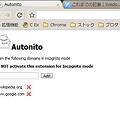 Chromeエクステンション:Autonito(オプション、拡大)