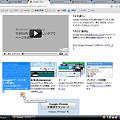 Chromeエクステンション:Copy Without Formatting
