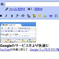Chromeエクステンション:Copy Without Formatting(Gmail、無効)