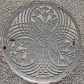 Photos: 埼玉県浦和市(現さいたま市)