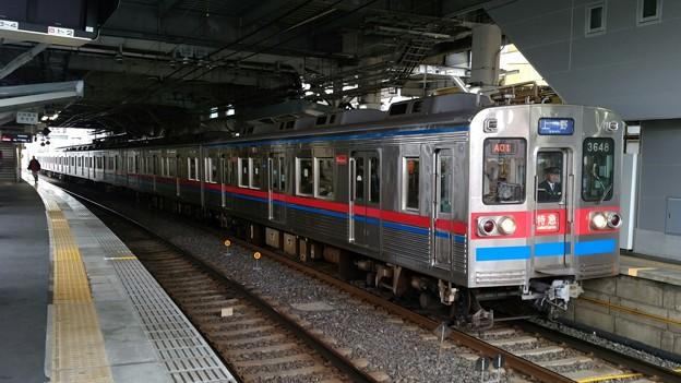 3648F 特急上野
