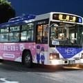 Photos: 4481号車 回送車
