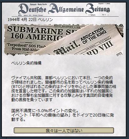http://art33.photozou.jp/pub/203/3199203/photo/244298023_org.v1482855560.png