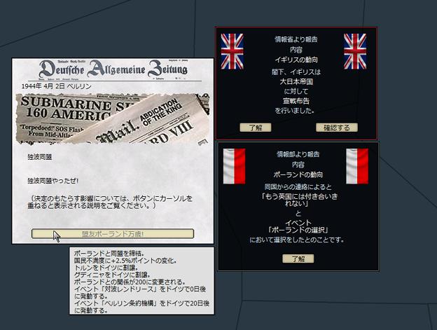 http://art33.photozou.jp/pub/203/3199203/photo/244298038_624.v1482855609.png