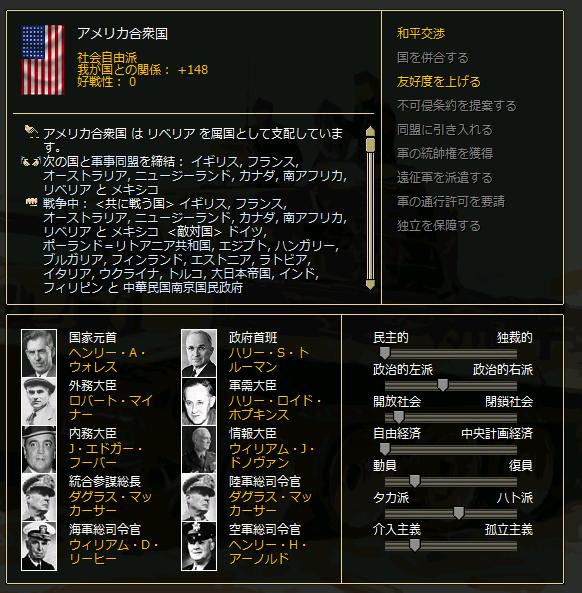http://art33.photozou.jp/pub/203/3199203/photo/244316551_624.v1482937753.png