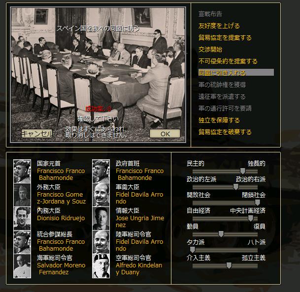 http://art33.photozou.jp/pub/203/3199203/photo/244316554_624.v1482937770.png