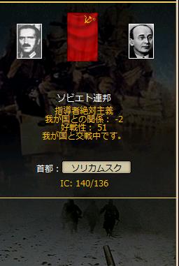 http://art33.photozou.jp/pub/203/3199203/photo/244316682_org.v1482938175.png