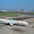 羽田国際空港展望台