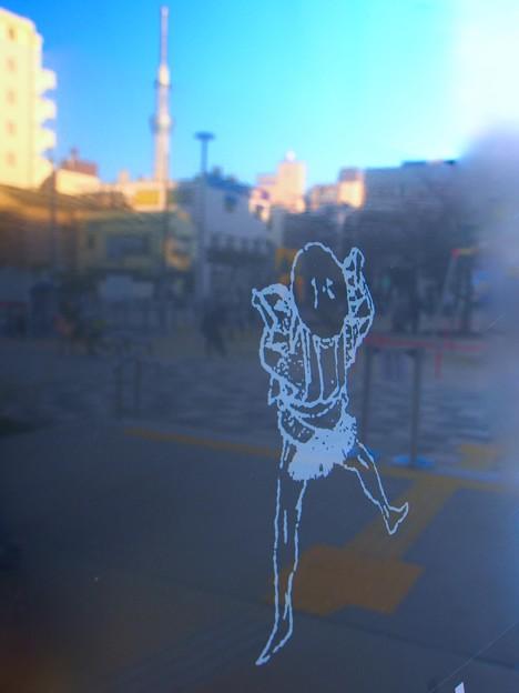 写真: すずめ踊り