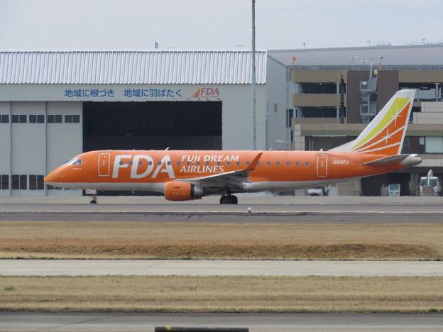 FDA E175(オレンジ)