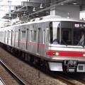 Photos: 名鉄5011F