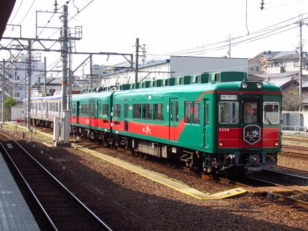 南海2208F