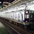 南海8002F