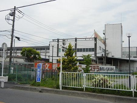 文明堂 浦和工場