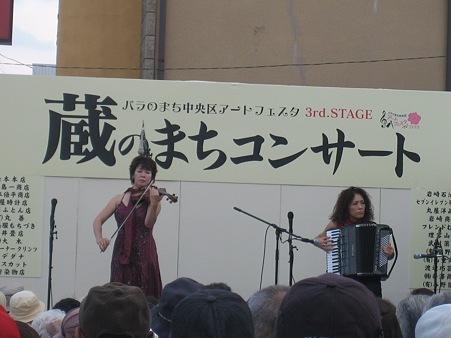 蔵のまちコンサート 004