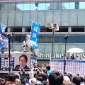写真: 選挙妨害