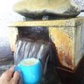 韮崎温泉飲泉