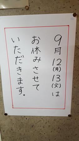 20160906_172843