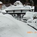 写真: 冬の平湯温泉