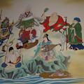 写真: 七福神絵図