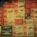 写真: 『第113回モノコン』箱いっぱいの夢を.......