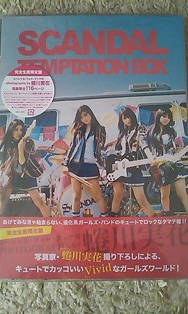 SCANDAL (日本のバンド)の画像 p1_27