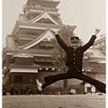 写真: あぁ~熊本城(1965)