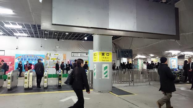 東口(中央口)改札 [JR 千葉駅]