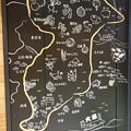 写真: 特産品の地図(ペリエ千葉エキナカ) [JR 千葉駅]
