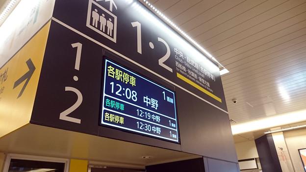 写真: 1-2番線発車標 [JR 千葉駅]