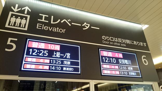 5-6番線発車標 [JR 千葉駅]