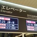 写真: 5-6番線発車標 [JR 千葉駅]