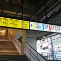 写真: 9-10番線ホーム階段 [JR 千葉駅]