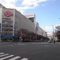 写真: 千葉駅前大通り [千葉市中央区]