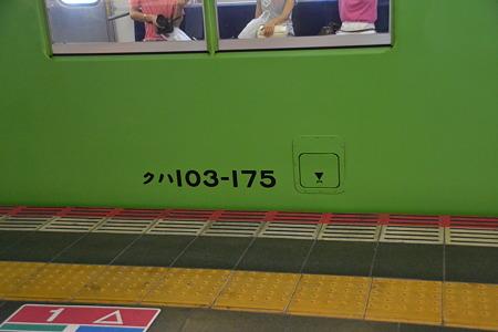 車番(103系)@大阪駅[8/11]