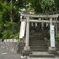 多摩川浅間神社古墳