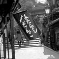 Photos: 産寧坂の名物