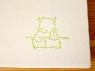 *読書するねこさんはんこ*