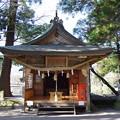写真: 天祖神社