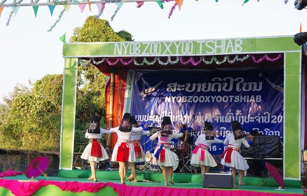 Photos: Nyob Zoo Xyoo Tshiab