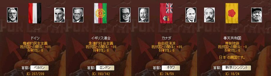 http://art33.photozou.jp/pub/242/3185242/photo/240427081_org.png