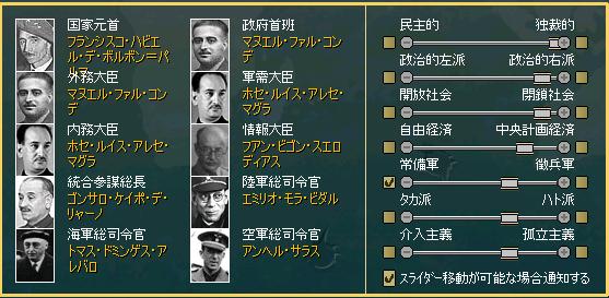 http://art33.photozou.jp/pub/242/3185242/photo/241001319_org.png