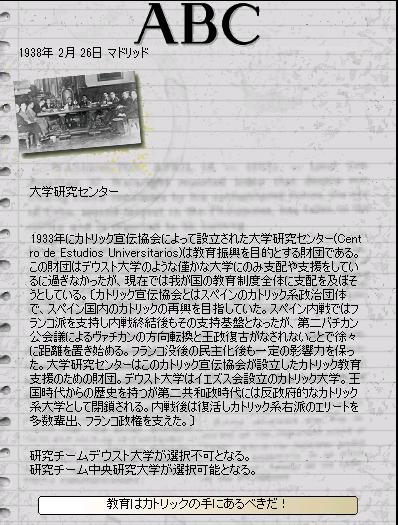 http://art33.photozou.jp/pub/242/3185242/photo/241001716_org.png