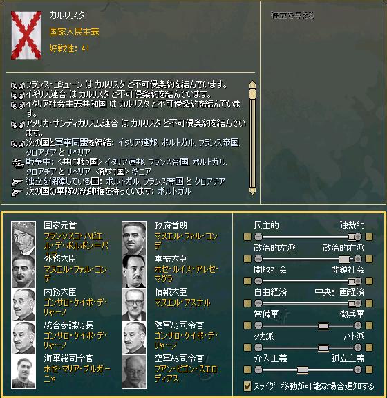 http://art33.photozou.jp/pub/242/3185242/photo/241494072_org.png