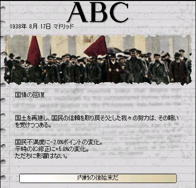 http://art33.photozou.jp/pub/242/3185242/photo/241494106_org.png