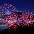 Photos: Congratulations New Year(7)